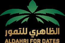 الظاهري للتمور - Aldahri For Dates